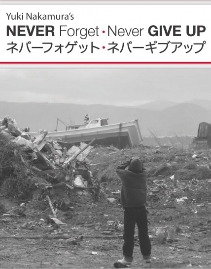 Never Forget Never Give Up