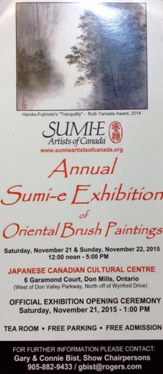 Sumie Artists of Canada